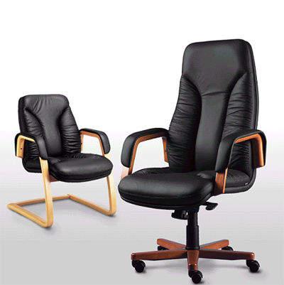 Un fauteuil de bureau pour un dos en bonne sant - Choisir fauteuil de bureau ...