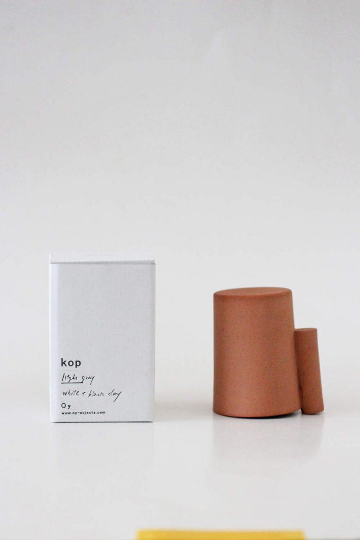 akiko_oue_kop_cup_15