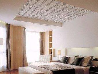 Plafond tendu, bonne ou mauvaise idée ?